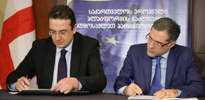 A Memorandum of Cooperation was signed between the government of Georgia and the National Platform of Georgia of the Eastern Partnership Civil Society Forum