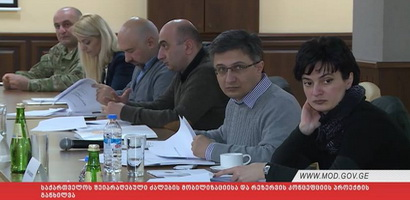 Discussion on Mobilization and Reserve Draft Concept of the Georgian Armed Forces