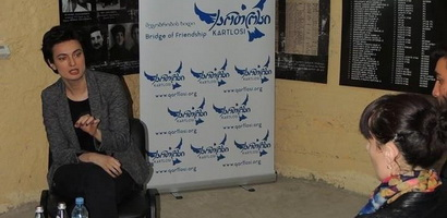 Nato Bachiashvili took part in the project