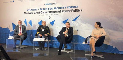 Atlantic – Black Sea Security Forum 2019
