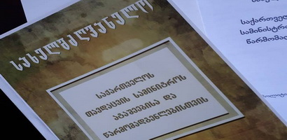 Handbook for Military attaché and civil representatives of Ministry of Defense