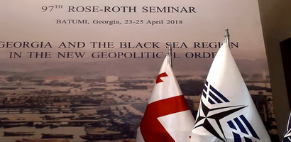 97th ROSE-ROTH SEMINAR of the NATO PA