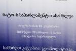 ნატო-ს საპარლამენტო ასამბლეა :: როუზ-როსის 83-ე სემინარი