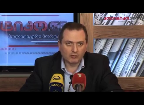 სტუმრად პრეს-კლუბში გეოპოლიტიკური კვლევის საერთაშორისო ცენტრის ხელმძღვანელი თენგიზ ფხალაძე