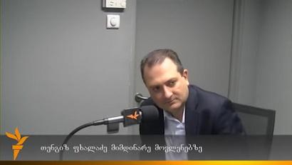 სტუმრად რადიო თავისუფლების ეთერში: თენგიზ ფხალაძე (26.09.2013)